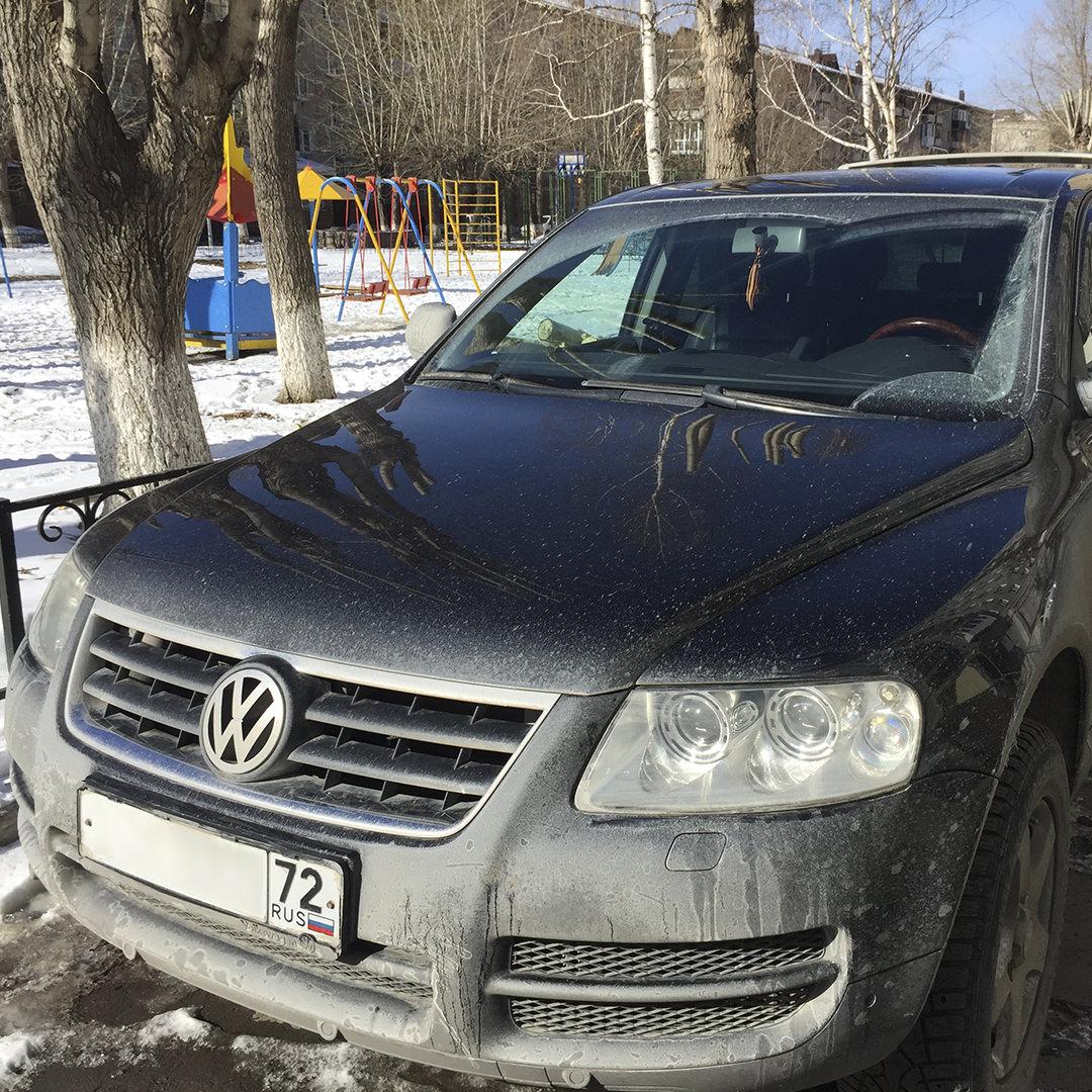 Диагностика Volkswagen Touareg